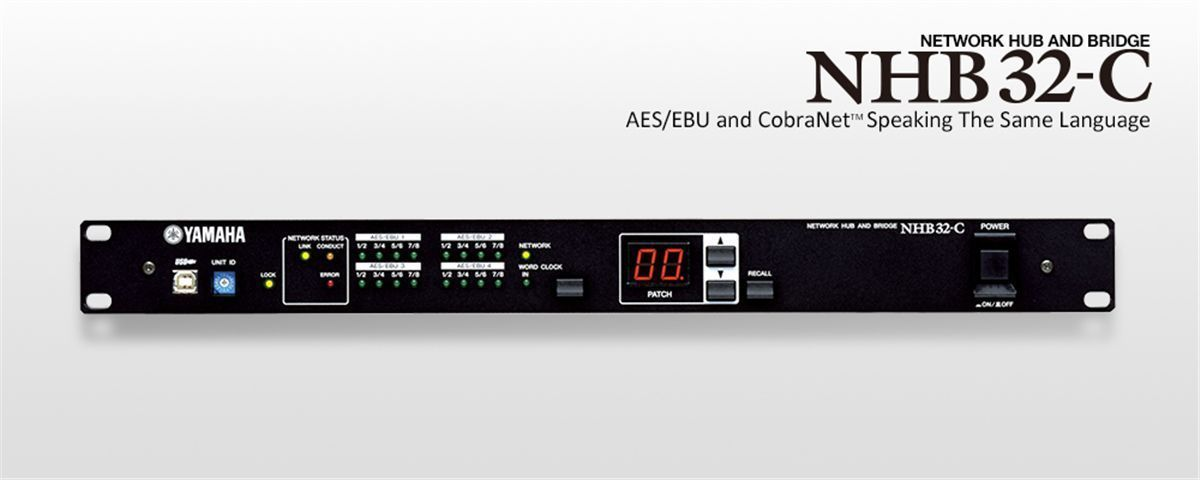 Yamaha Network Hub and Bridge ACU-16C/NHB32-C